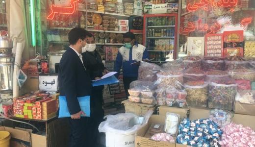 گشت مشترک و  بازرسی از واحدهای صنفی مختلف در شهرستان شهرضا