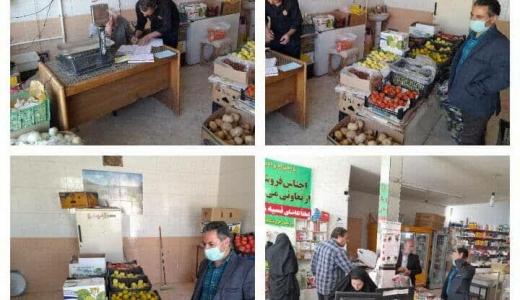 بازرسی از واحدهای صنفی نانوایی و عرضه کنندگان میوه و سبزی درشهرستان آران و بیدگل