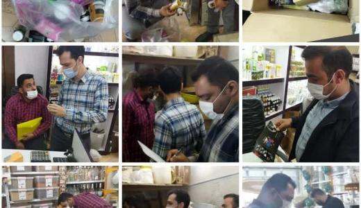 کشف مقادیری قرص و کپسول غیر مجاز قاچاق در شهرستان شاهین شهر