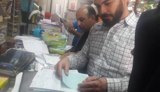 پلمب واحدهای صنفی پر خطر در راستای مقابله با ویروس کرونا در شهرستان خمینی شهر