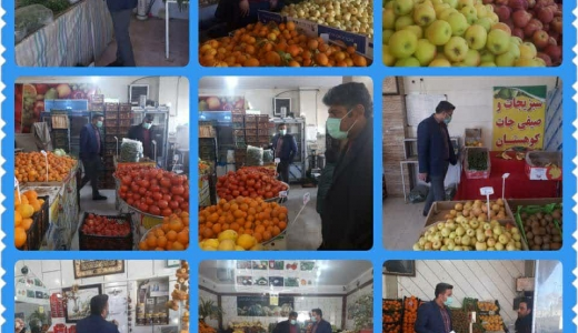 گشت مشترک و بازرسی از واحدهای صنفی عرضه کننده میوه و تره بار در شهرستان نجف آباد