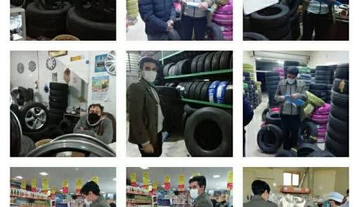 بازرسی از فروشگاه های زنجیره ای و واحدهای صنفی عرضه کننده لاستیک خودرو در شهرستان شهرضا
