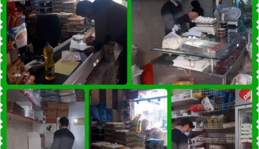 ازرسی از واحدهای صنفی عرضه کننده  تخم مرغ در شهرستان نجف آباد