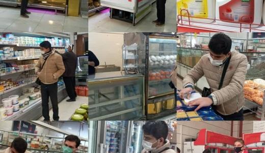 بازرسی از فروشگاه های بزرگ عرضه کننده مواد غذایی در شهرستان خمینی شهر