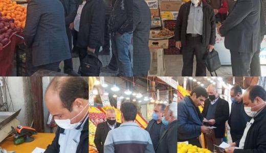 گشت مشترک و بازرسی از واحدهای صنفی و میدان میوه و تره بار شهرستان خمینی شهر
