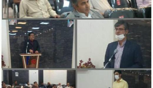 برگزاری جلسه توجیهی با مدیران  صنف تالار داران در شهرستان کاشان